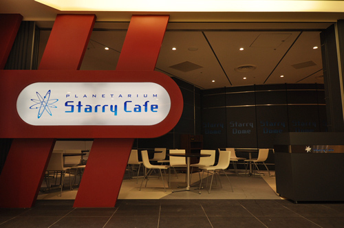 results_starryCafe_01